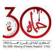 Hama 1982