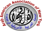 Arab American Association of NY