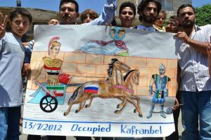 International Community Chariot, Occupied Kafranbel 7/13/12