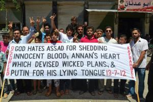 Friday of the Removal of Annan, Occupied Kafranbel 7/13/12