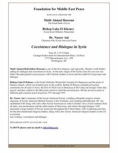 FMEP Hassoun Event Invite