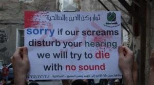 Sorry if we scream.