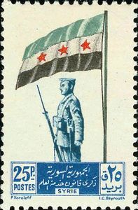 1948 Stamp Commemorating the Armed Forces