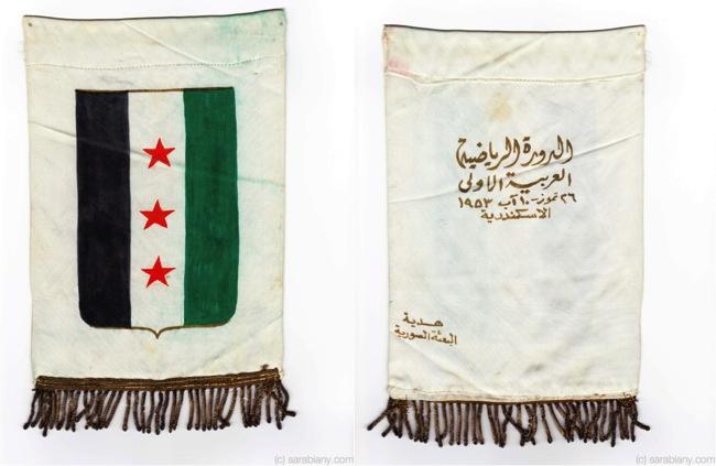 1953 Pan Arab Games - Syria Team