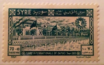 1955 Damascus International Fair