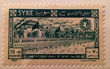 1955 Damascus International Fair