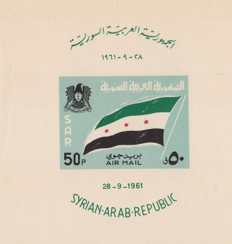 1961 Syria Airmail Postage