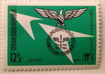 1964 Aero Club Anniversary