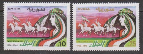 1996 Syria Evacuation Day Stamp