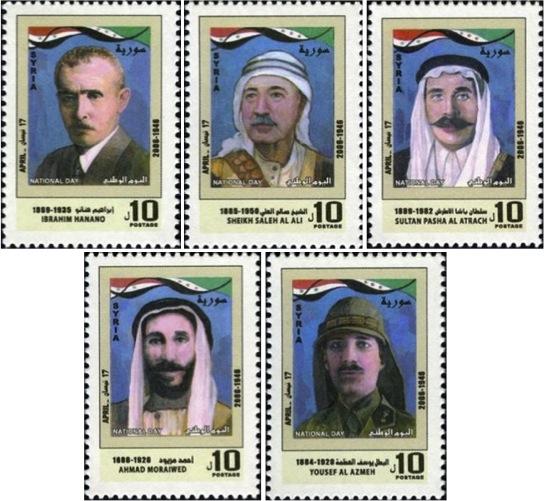2006 National Heroes