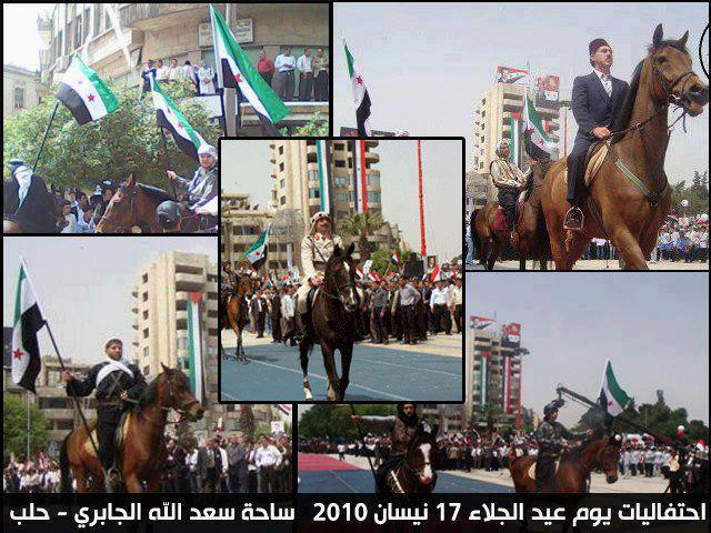 Independence Day Celebration in 2010. Aleppo.