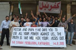 Iran Russia Out of Syria